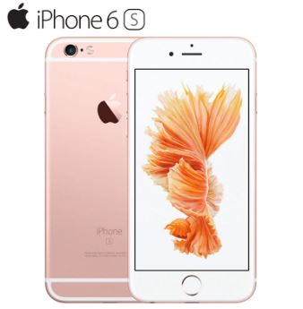 "Apple Apple iPhone 6S Smartphone4.7"" IOS Dual Core A9 16/64/128GB ROM 2GB RAM 12.0MP 4G LTE IOS Mobile Phone"