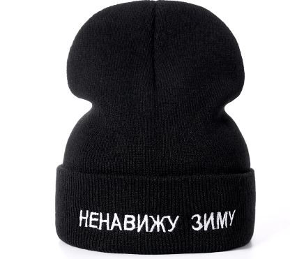 Winter Hat Holder for Men Casual Men Fashion Mesh Winter Hat Hat Unisex Beanie Cap Street Color Solid Cap