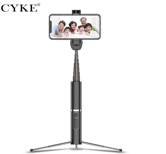 selfie stick tripod remote control self-timer artifact stick telescopic custom gift for android Apple