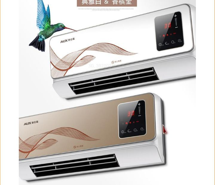 Wall-Mounted Waterproof Electric Heater Wifi Remote Control Air Conditioner