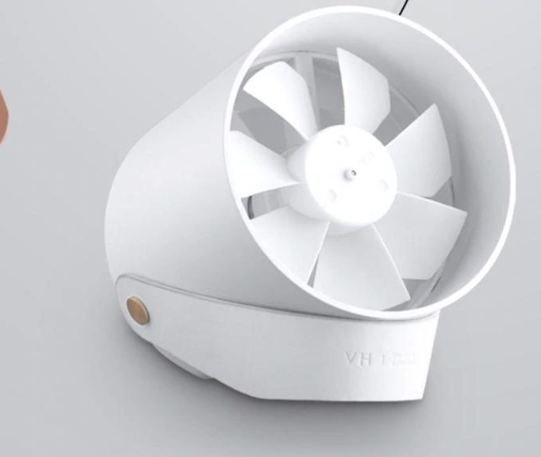 Mini USB Portable Fan Ultra Quiet Intelligent Fan Touch Summer Cooler Table Fan