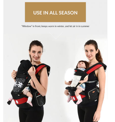 Disney Breathable Multifunctional Front Facing Baby Carrier