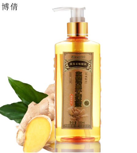 1 Bottle Ginger Juice Anti Hair Loss Hair Shampoo