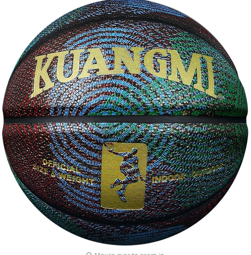 Kuangmi sporting goods Youths Street Game Basketball Trainer PU Leather