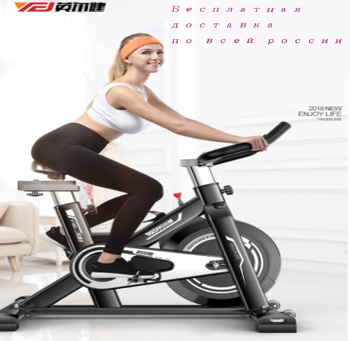 Exercise Bicycle Family Fitness Bicycle Indoor Fixed Bicycle Indoor Rotation Bicycle