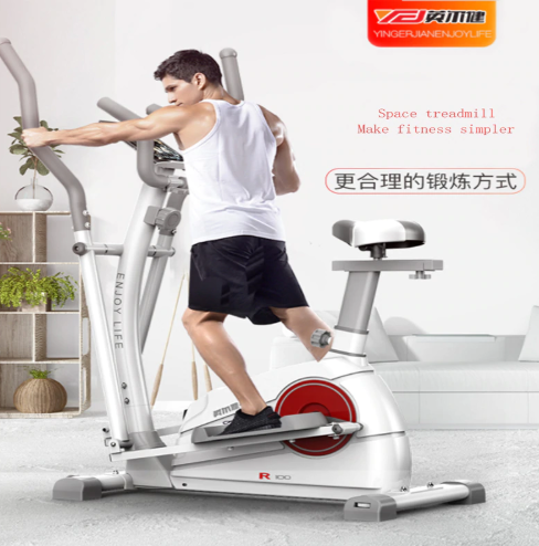Home exercise bike, step bike, indoor aerial exercise machine