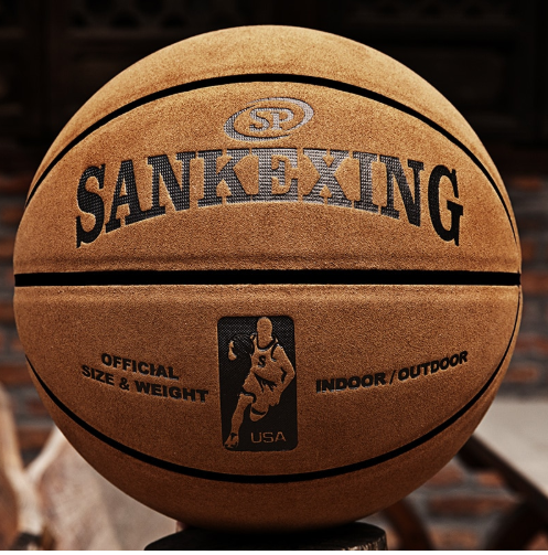 SANKWXING Brand High Quality Official Size 7 leather Basketball Balls