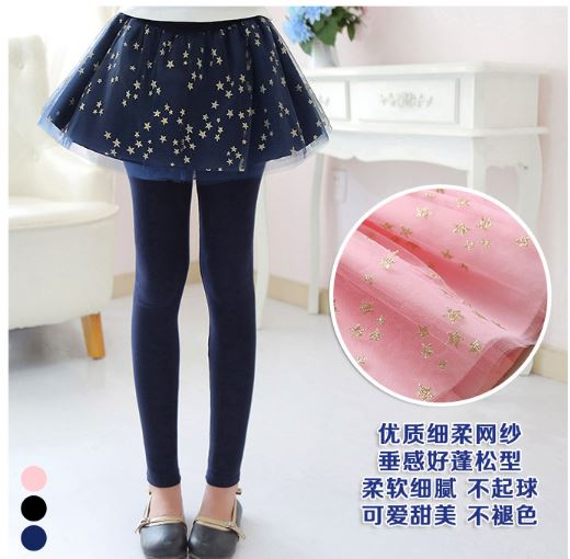 Children's skirts children's wear spring and autumn 2019 new girls children's pants pants settlement 3-12 years