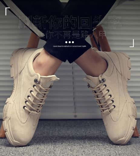 Men's shoes Korean version of the trend with leather shoes breathable shoes increase web celebrities casual workwear men's running shoes sneakers