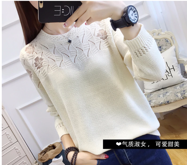 Women Knitted Bottom Shirt Lace embroidery Long Sleeve Hollow Sweater,